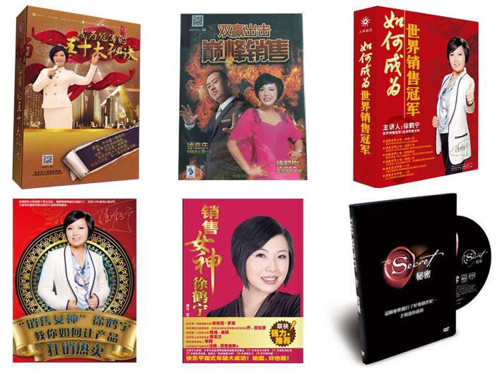 徐鹤宁演讲|徐鹤宁简介|徐鹤宁课程官网|亚洲销售女神